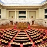 Πρόταση από την κυβέρνηση για Βουλή 250 βουλευτών