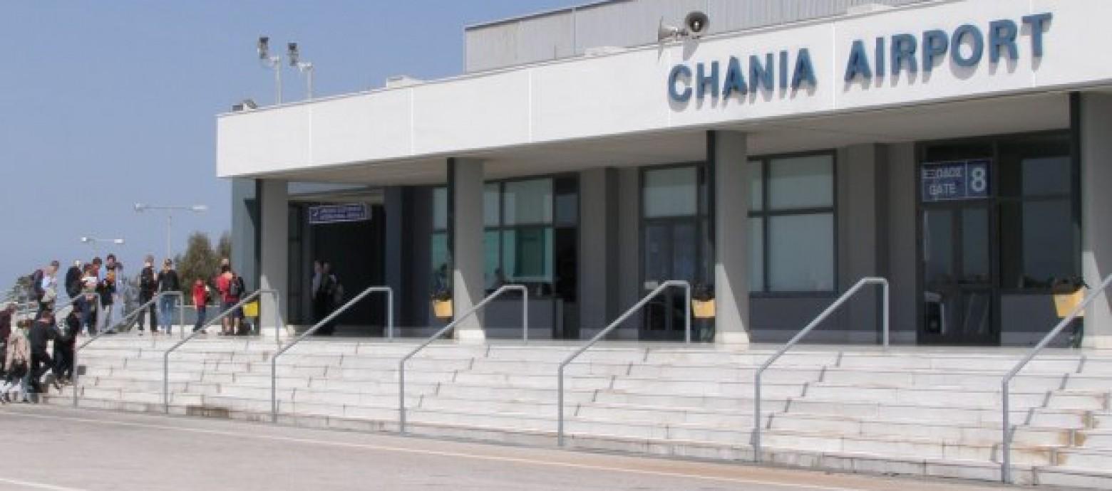 800 υπογραφές για το Αεροδρόμιο Χανίων