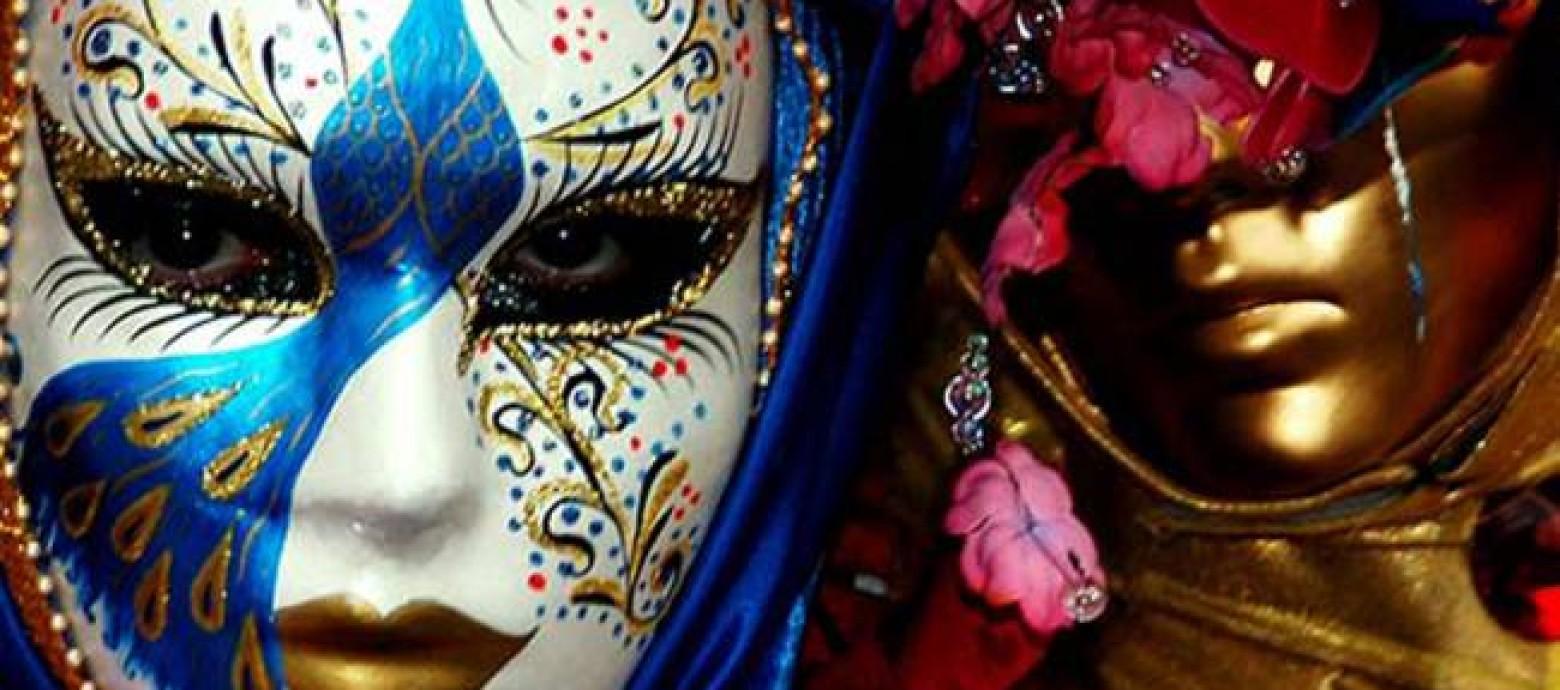 θα γίνει τελικά το Καστρινό Καρναβάλι;