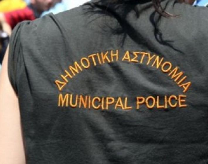 156 δημοτικοί αστυνομικοί με πλαστά δικαιολογητικά. Ανάμεσα τους και τρείς Κρητικοί