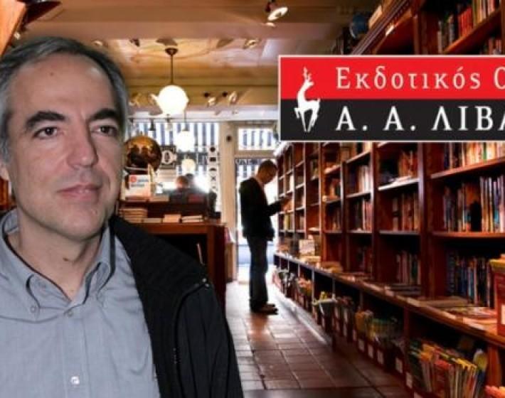 Ο Κουφοντίνας γράφει βιβλίο για την 17Νοέμβρη