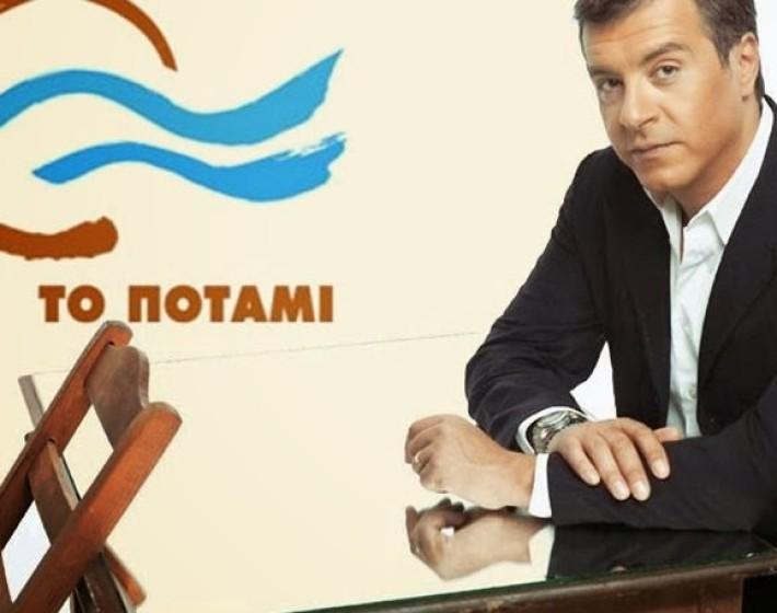 Την Κυριακή η διακήρυξη του νέου κόμματος «ΤΟ ΠΟΤΑΜΙ» του Σταύρου Θεοδωράκη
