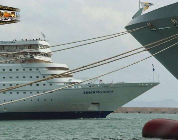 Τρία κρουαζιερόπλοια σήμερα στο Ηράκλειο