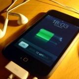 Η γκόμενα, το κινητό και η χαμηλή μπαταρία!!!!!!!!!