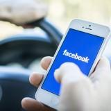 Εσείς πόσο ψηλά φτάνετε στην κλίμακα εθισμού του Facebook; (κάντε το test)
