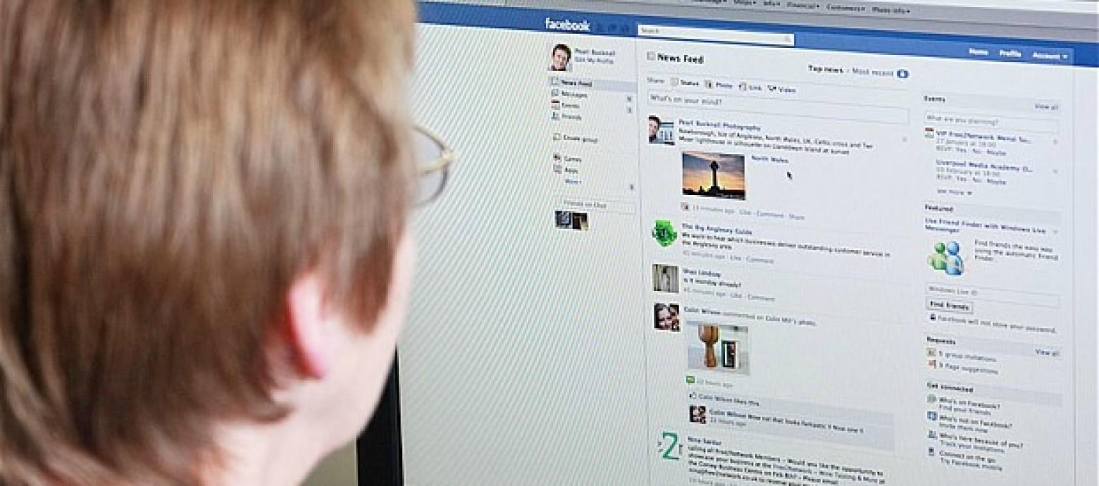 ΙΟΣ στο Facebook. Δείτε ποια αρχεία δεν πρέπει να ανοίξετε