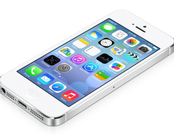 Κόλπα του iphone που ίσως δεν γνωρίζεις