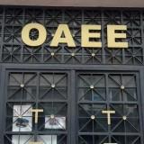 Μεταφέρουν τον ΟΑΕΕ  Ιεράπετρας και Σητείας στον  Άγιο Νικολάο