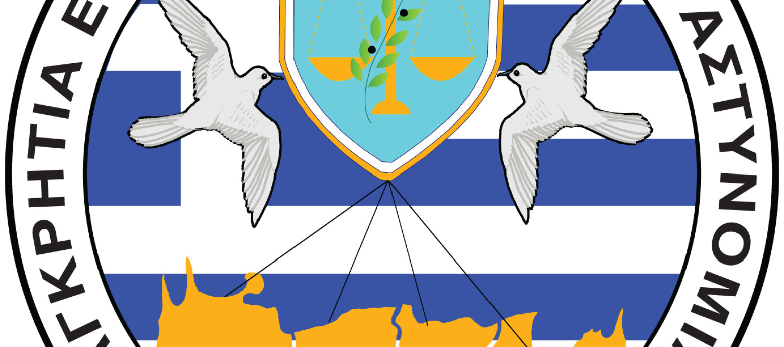 Οι Κρητικοί αστυνομικοί έστειλαν επιστολή στον Νίκο Δένδια