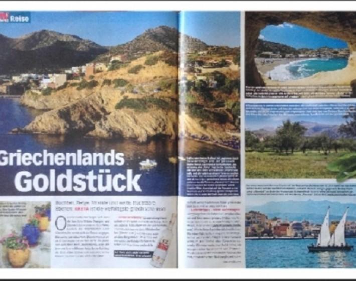 «Κρήτη- Ένα νησί που θα ερωτευτείτε»  Ο τίτλος άρθρου γερμανικού περιοδικού