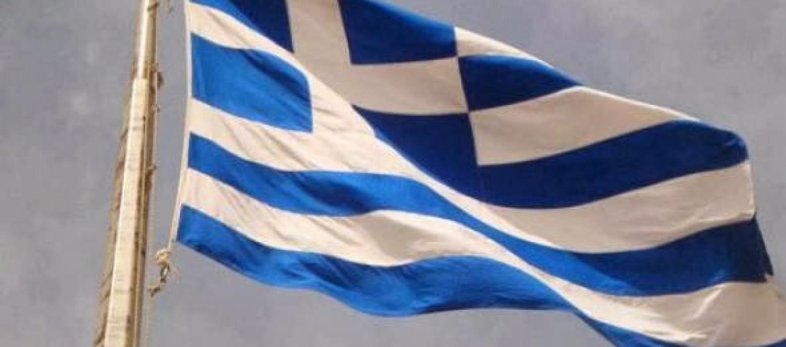 Σαν σήμερα η Ελλάδα αναγνωρίζεται ως ανεξάρτητο Κράτος