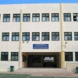 Προκηρύσσονται 2 θεσεις εκπαιδευτικών στο Ευρωπαϊκό Σχολείο