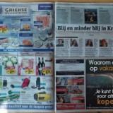 Διαφήμιση του ΤΑΙΠΕΔ σε ολλανδική εφημερίδα για πώληση  παραλίας(φώτο)