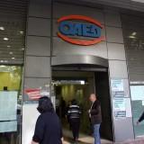Εποχικό βοήθημα του ΟΑΕΔ  υποβολή αιτήσεων απο 1η Οκτωβρίου εως 1η  Δεκέμβρίου