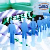 Νέο πρόγραμμα του ΟΑΕΔ για 16.600 ανέργους 29 έως 64 ετών