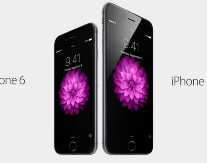 Πόσο θα κοστίζει το iPhone 6 στην Ελλάδα