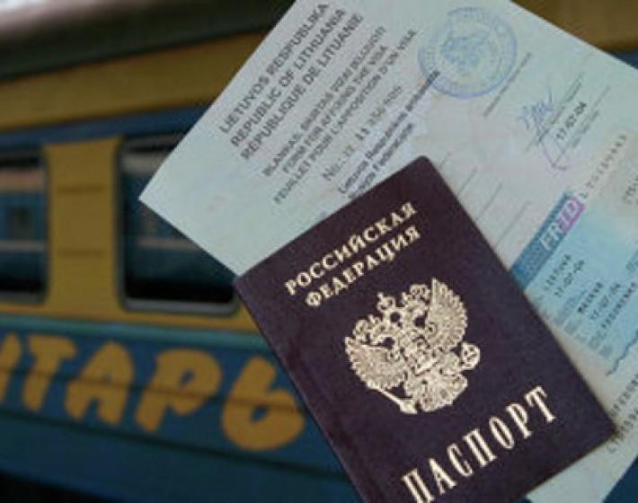 Νέο «κανόνι» από ρωσικό τουριστικό πρακτορείο. Στον αέρα οι τουρίστες στην Ελλάδα