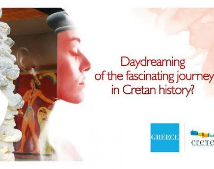 Η Κρήτη στην διεθνή τουριστική έκθεση του Λονδίνου