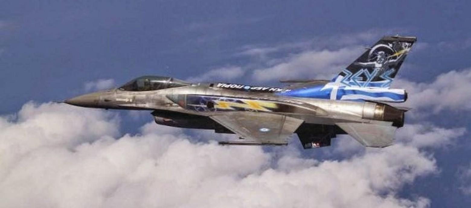 Εντυπωσιακή η δοκιμαστική επίδειξη του F-16 για την γιορτή του Αγίου Μηνά (βιντεο)