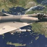 Η Πολεμική αεροπορία εορτάζει τον προστάτη της