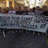 Συνεχίζουν τον αγώνα τους οι μαθητές του Ηρακλείου – Τους στηρίζει η ΕΛΜΕ