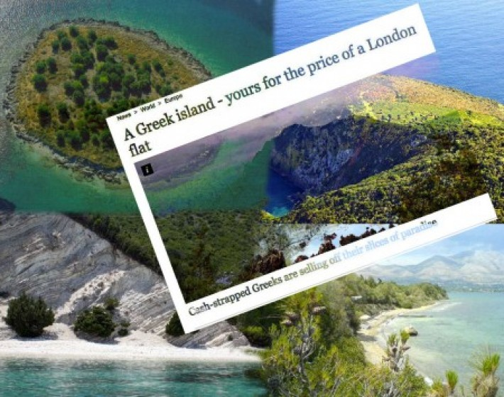 Αγοράστε ένα ελληνικό νησί οσο ενα καλό διαμέρισμα στο Λονδίνο