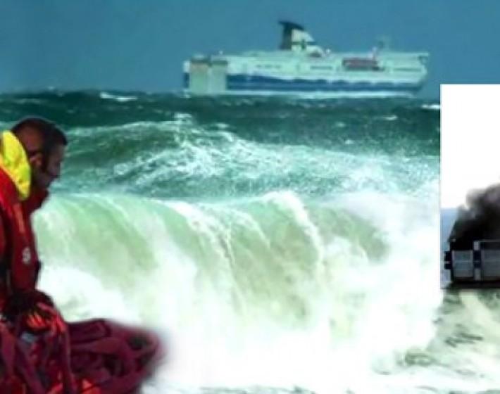 SOS ανοικτά της Κέρκυρας