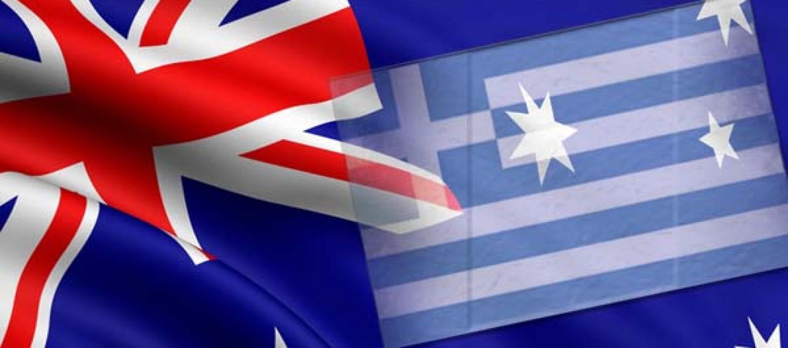 Speak Greek in March-Τον Μάρτιο στην Αυστραλία θα μιλούν μόνο ελληνικά!