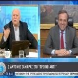 Σαμαράς: «Είναι σημαντικό την ώρα που θα βρέχει χρήματα να μη κρατάμε ομπρέλα» (βιντεο)