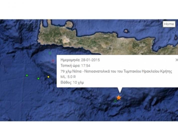 Σεισμός 5 ρίχτερ νοτιοανατολικά του Τυμπακίου