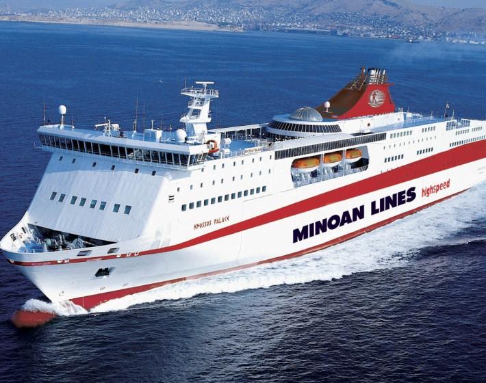 Αλλαγή δρομολογίων λόγω δυσμενών καιρικών συνθηκών ανακοινώνει η Minoan Lines