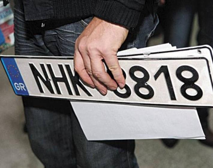 11.000 πινακίδες κατατέθηκαν στο Ηράκλειο