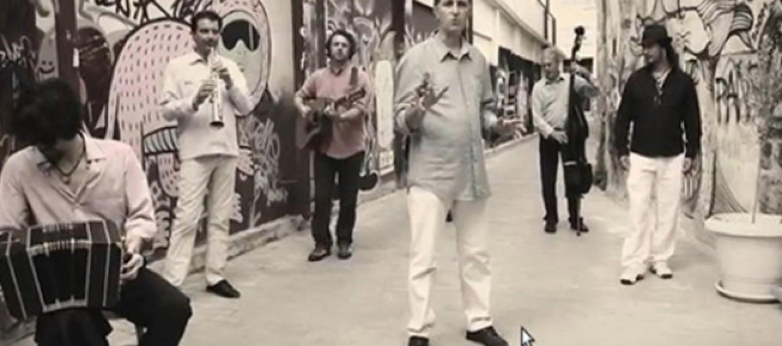 Ένα ισπανικό τραγούδι που περιλαμβάνει μόνο ελληνικές λέξεις