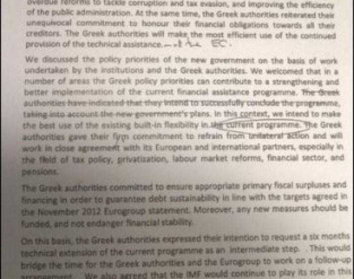 Αυτό απέρριψε η ελληνική κυβέρνηση στο  Eurogroup