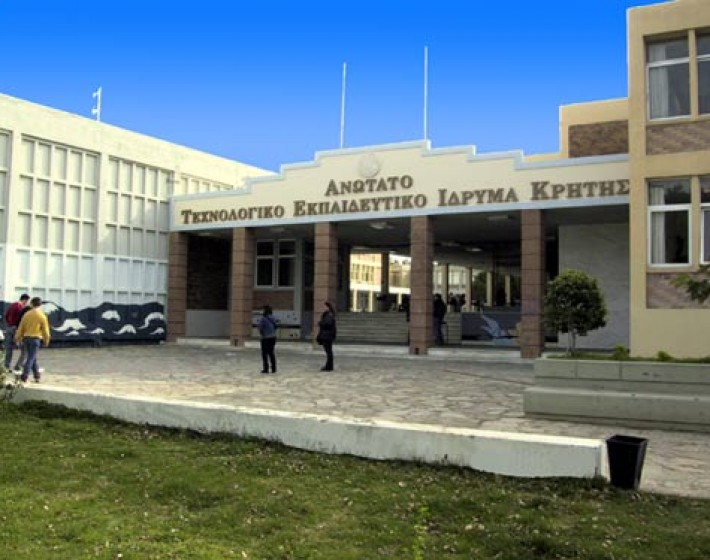 Το ΤΕΙ Κρήτης συμμετέχει στο Graphene Flagship το μεγαλύτερο ερευνητικό πρόγραμμα της Ε.Ε.