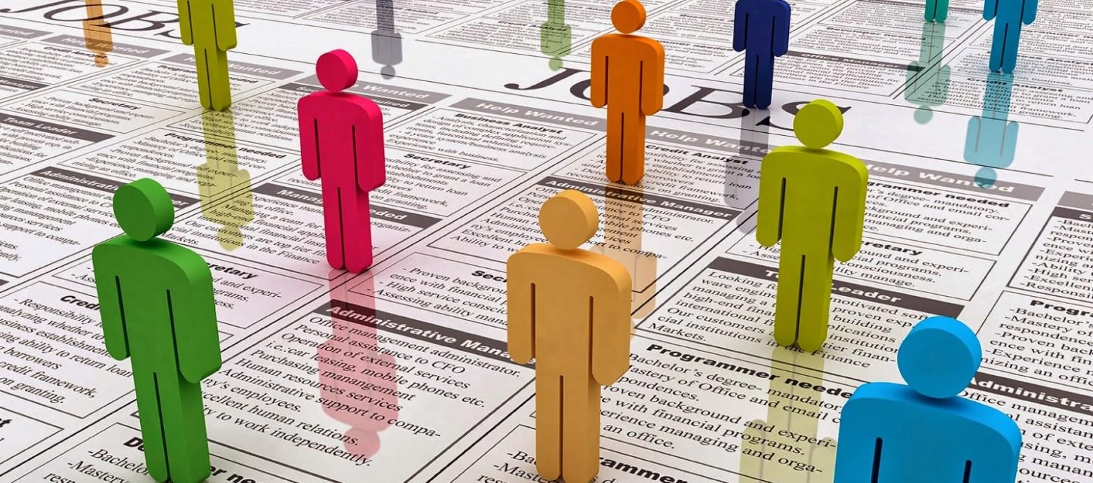 Έρχονται 94.000 θέσεις επιδοτούμενης απασχόλησης