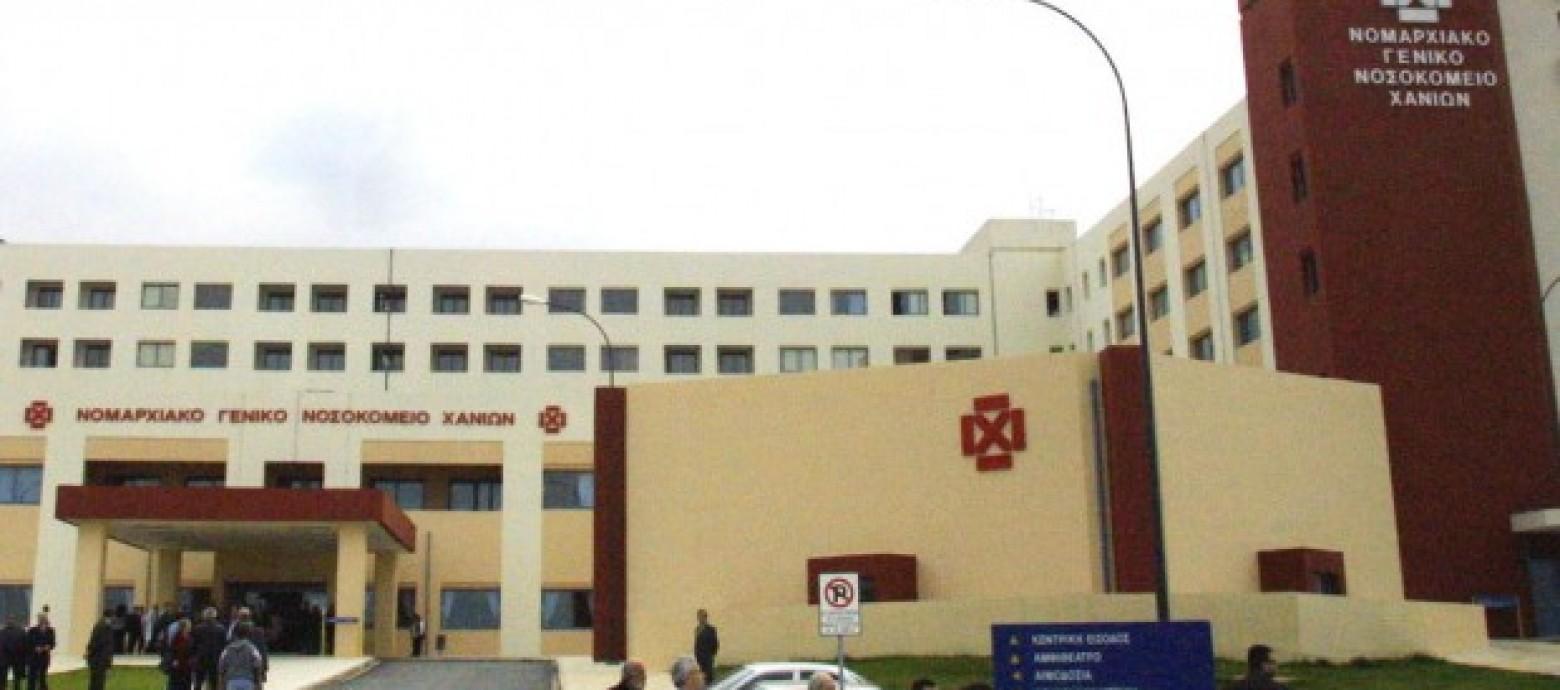 Βουτιά θανάτου από τον τρίτο όροφο του Γενικού Νοσοκομείου Χανίων