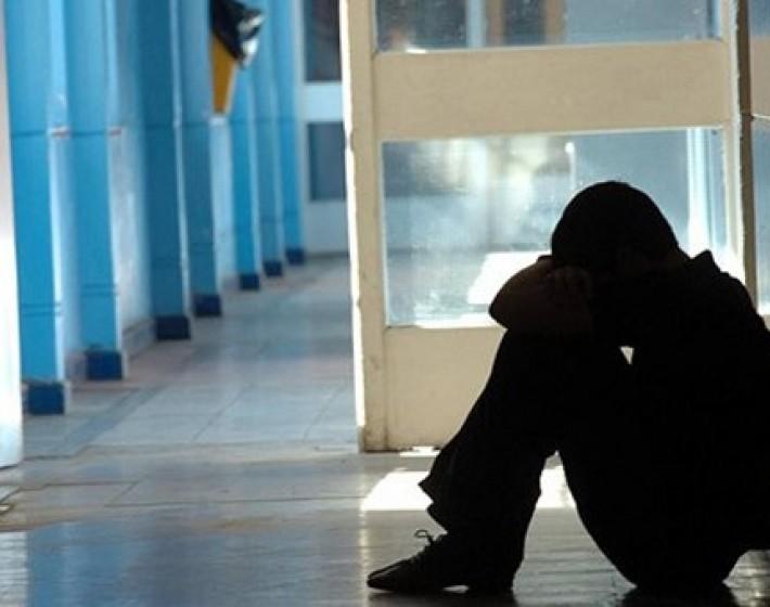 Με φυλάκιση θα τιμωρούνται όσοι διαπράττουν bullying