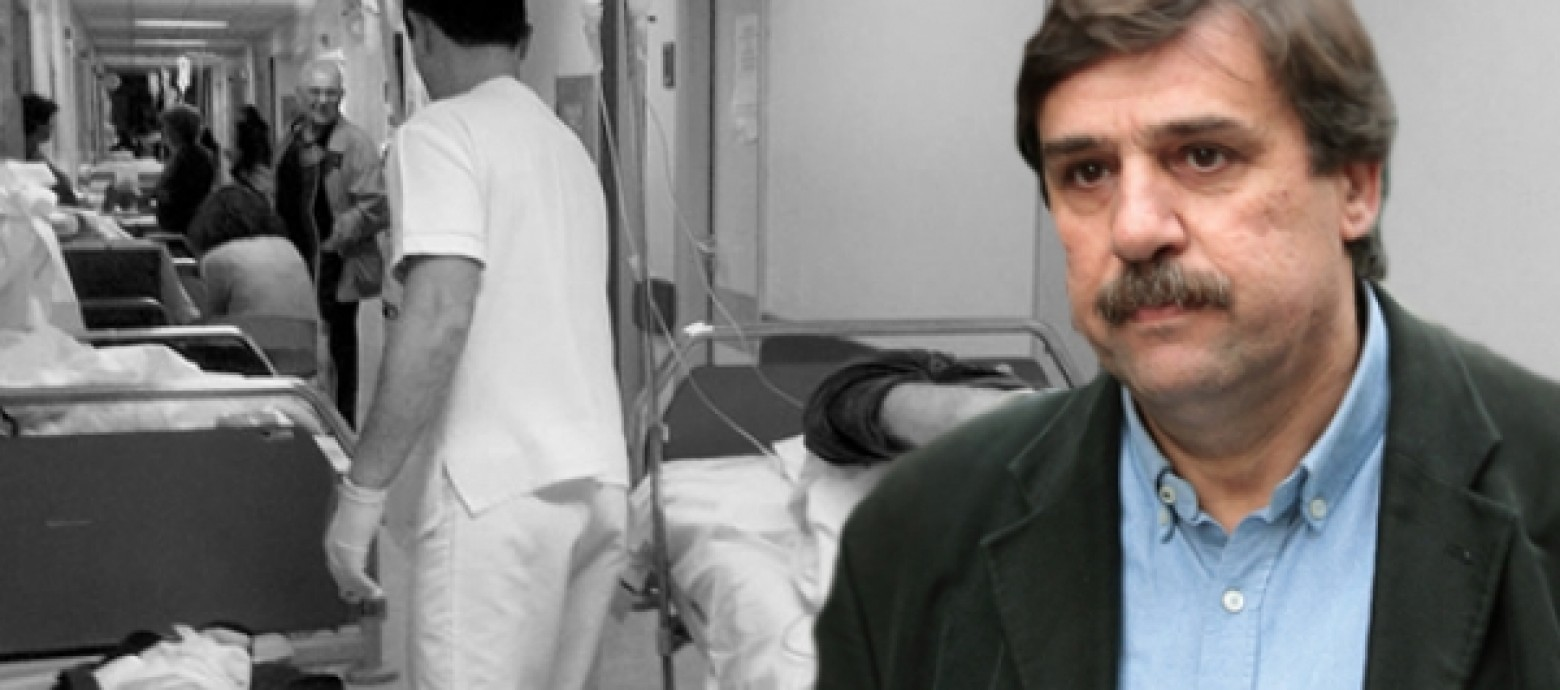 Μέσα στον Απρίλιο θα καταργηθεί το 5ευρω στα νοσοκομεία