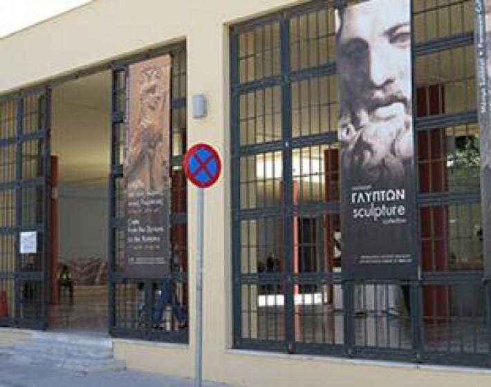 Πρόσληψη 66 ατόμων στην Εφορεία Αρχαιοτήτων Ηρακλείου