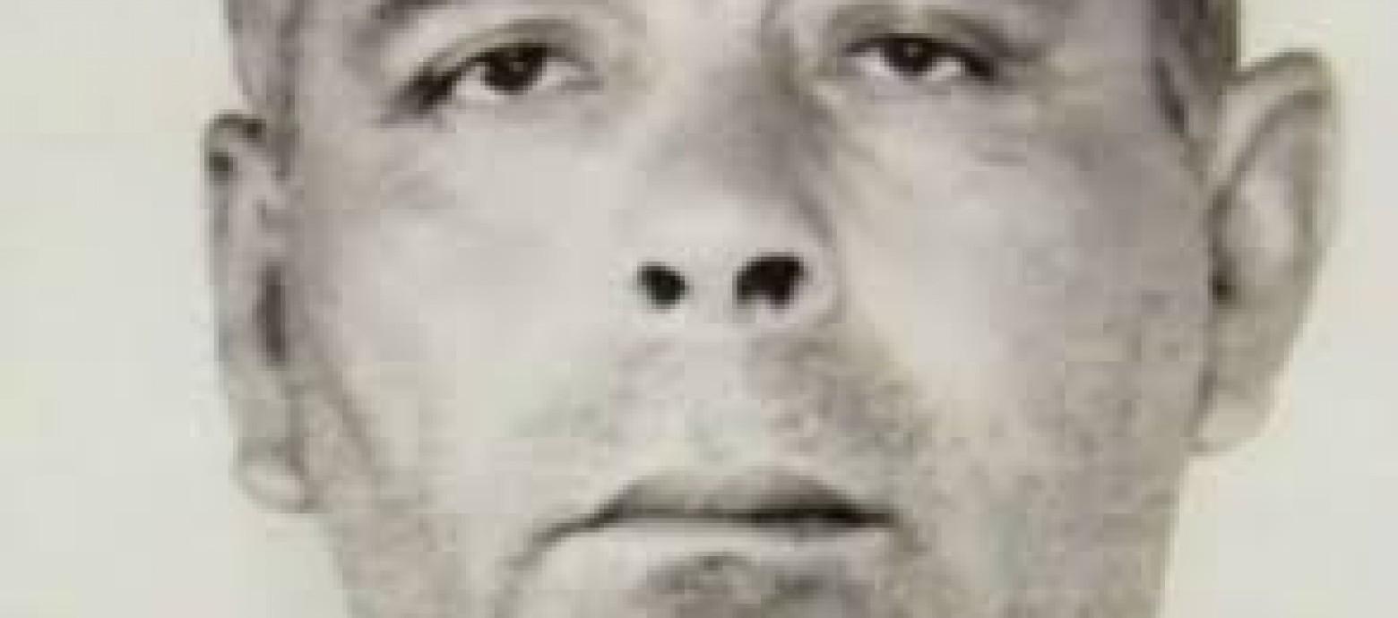 Συνελήφθη ο καταζητούμενος ισοβίτης Σπύρος Καββαδίας