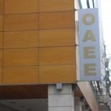 Αιτήσεις για τη ρύθμιση 100 δόσεων μπορούν να υποβάλλουν από σήμερα 2 Απριλίου οι οφειλέτες του ΟΑΕΕ