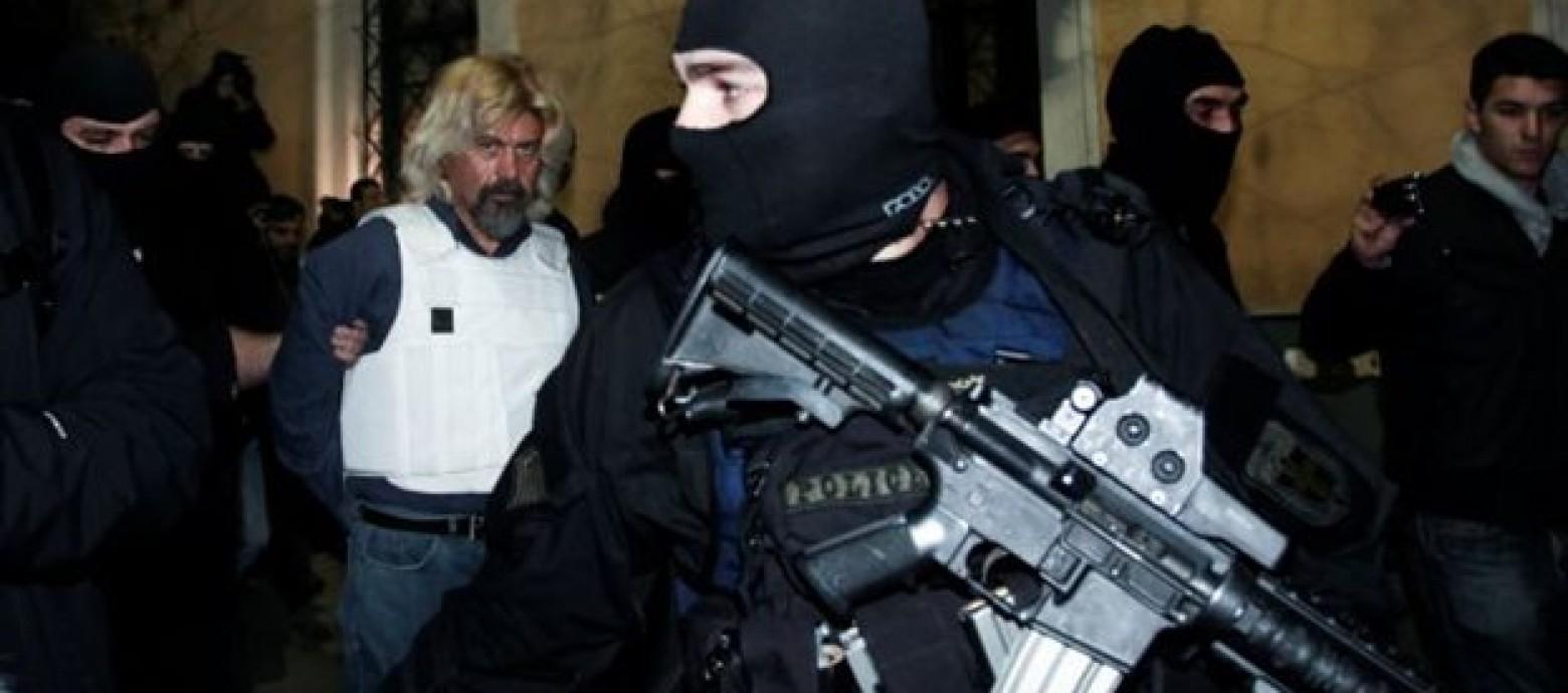 Στη λίστα με τους τρομοκράτες του Στέιτ Ντιπάρτμεντ οι Χρ.Ξηρός και Ν.Μαζιώτης