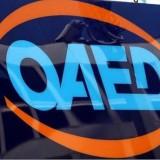 Όλη η προκήρυξη για την Κοινωφελή Εργασία του ΟΑΕΔ  – Από 6-4 οι αιτήσεις