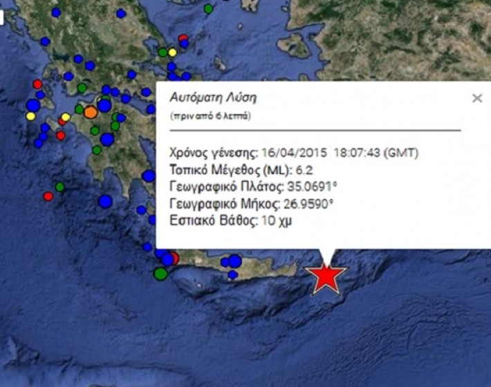 Ισχυρός σεισμός 6,2 Ρίχτερ στην Κρήτη