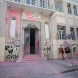 Ροζ τα δικαστήρια στο Ηράκλειο