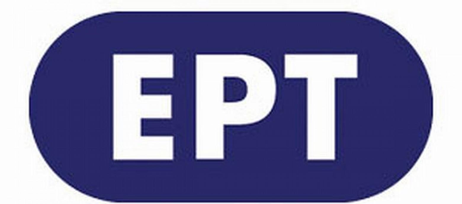 Η επιστροφή της ΕΡΤ στους τηλεοπτικούς δέκτες μας
