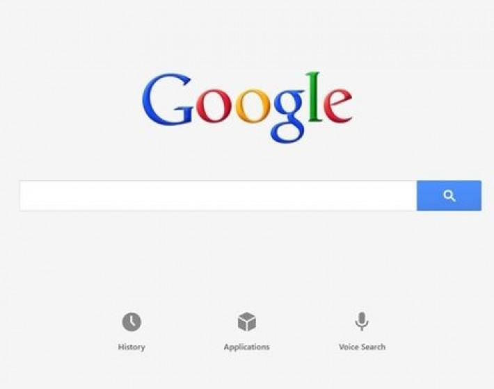 Γράψε τη διεύθυνσή σου στα Ελληνικά και δες το σπίτι σου στην Google!