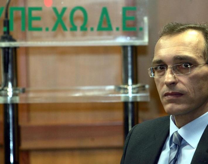 1,8 εκατ. ευρώ κατέβαλε ο  Λεωνίδας Μπόμπολας προκειμένου να αποφύγει τις δικαστικές περιπέτειες