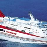 Τροποποίηση δρομολογίων των πλοίων λόγω απεργίας της Πρωτομαγιάς